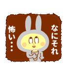 夏うさぎ【友達&彼女&嫁へ】(個別スタンプ:32)