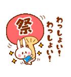 夏うさぎ【友達&彼女&嫁へ】(個別スタンプ:33)