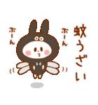 夏うさぎ【友達&彼女&嫁へ】(個別スタンプ:34)