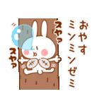 夏うさぎ【友達&彼女&嫁へ】(個別スタンプ:36)