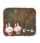 夏うさぎ【友達&彼女&嫁へ】(個別スタンプ:37)