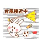 夏うさぎ【友達&彼女&嫁へ】(個別スタンプ:38)