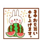 夏うさぎ【友達&彼女&嫁へ】(個別スタンプ:39)