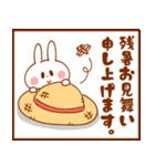 夏うさぎ【友達&彼女&嫁へ】(個別スタンプ:40)