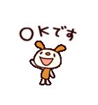 シャカリキいぬ (基本セット)(個別スタンプ:1)