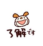 シャカリキいぬ (基本セット)(個別スタンプ:2)