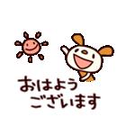 シャカリキいぬ (基本セット)(個別スタンプ:5)