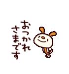 シャカリキいぬ (基本セット)(個別スタンプ:6)