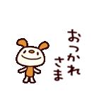 シャカリキいぬ (基本セット)(個別スタンプ:7)