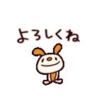 シャカリキいぬ (基本セット)(個別スタンプ:9)