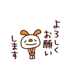 シャカリキいぬ (基本セット)(個別スタンプ:10)
