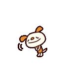 シャカリキいぬ (基本セット)(個別スタンプ:12)