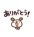 シャカリキいぬ (基本セット)(個別スタンプ:13)