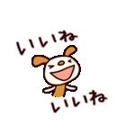 シャカリキいぬ (基本セット)(個別スタンプ:14)