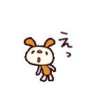 シャカリキいぬ (基本セット)(個別スタンプ:16)