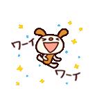 シャカリキいぬ (基本セット)(個別スタンプ:17)