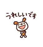 シャカリキいぬ (基本セット)(個別スタンプ:19)