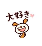 シャカリキいぬ (基本セット)(個別スタンプ:20)