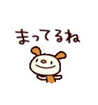 シャカリキいぬ (基本セット)(個別スタンプ:21)