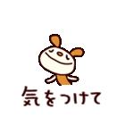 シャカリキいぬ (基本セット)(個別スタンプ:22)