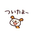 シャカリキいぬ (基本セット)(個別スタンプ:23)