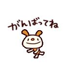 シャカリキいぬ (基本セット)(個別スタンプ:25)