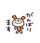 シャカリキいぬ (基本セット)(個別スタンプ:26)