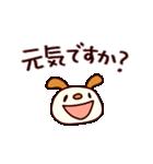シャカリキいぬ (基本セット)(個別スタンプ:27)