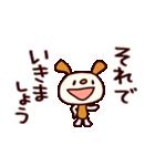 シャカリキいぬ (基本セット)(個別スタンプ:30)