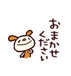 シャカリキいぬ (基本セット)(個別スタンプ:32)