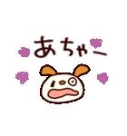 シャカリキいぬ (基本セット)(個別スタンプ:33)