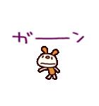 シャカリキいぬ (基本セット)(個別スタンプ:34)