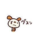 シャカリキいぬ (基本セット)(個別スタンプ:36)