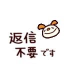 シャカリキいぬ (基本セット)(個別スタンプ:38)