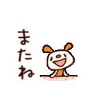 シャカリキいぬ (基本セット)(個別スタンプ:39)