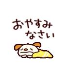 シャカリキいぬ (基本セット)(個別スタンプ:40)