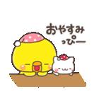 ひよこのぴっぴ(個別スタンプ:02)