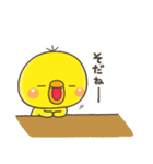 ひよこのぴっぴ(個別スタンプ:27)