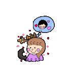 pikahuwa couple!(個別スタンプ:02)