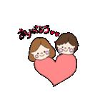 pikahuwa couple!(個別スタンプ:12)