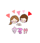 pikahuwa couple!(個別スタンプ:13)