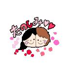 pikahuwa couple!(個別スタンプ:21)