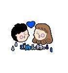 pikahuwa couple!(個別スタンプ:23)