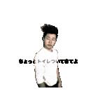 くどうくん 完全コンプートver.2018(個別スタンプ:03)
