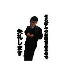 くどうくん 完全コンプートver.2018(個別スタンプ:11)