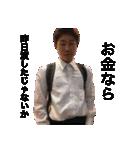 くどうくん 完全コンプートver.2018(個別スタンプ:13)
