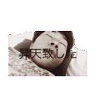 くどうくん 完全コンプートver.2018(個別スタンプ:21)