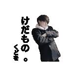 くどうくん 完全コンプートver.2018(個別スタンプ:29)