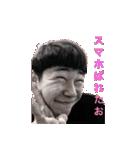 くどうくん 完全コンプートver.2018(個別スタンプ:33)