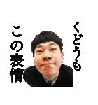 くどうくん 完全コンプートver.2018(個別スタンプ:35)